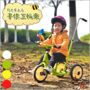 「大決算SALE!最大40倍P×最大2000円クーポン」「あすつく」 三輪車 変身できる 子供用三輪車 おもちゃ 乗用玩具 足けり キッズバイク