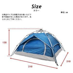 「あすつく」 テント ワンタッチ キャンプ ド...の詳細画像2