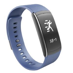 スマートウォッチ iWOWNfit i6 Pro(ブルー)  リストバンド型心拍活動量睡眠計...