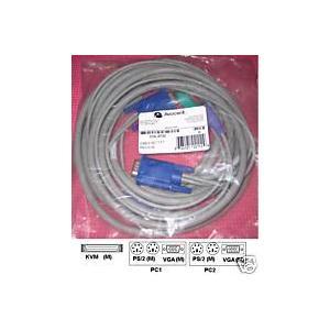 KVM Cable COL-2032 (20feet)|iogear
