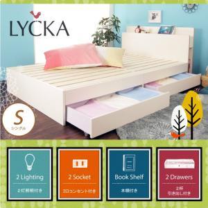 シングルベッド フレーム 引き出し付き 収納ベッド すのこベッド リュカ 棚付き コンセント付き ホワイト|ioo-neruco