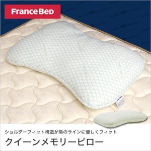 睡眠のクオリティを求めてフランスベッドが開発した「HOTEL'S SELECT」シリーズ。 ショルダ...