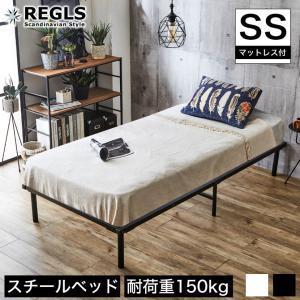 レグルス 脚付きベッド セミシングル ネイビーブラック 高密度バリューポケットコイルマットレス付き 頑丈設計 カビない ベッドフレーム ベット|ioo-neruco