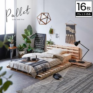 2/26 09:59までプレミアム会員5%OFF! パレットベッド シングルベッド 木製 杉 正方形 16枚 ベッド おしゃれ ベッドフレーム|ioo-neruco