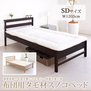 すのこベッド セミダブル 木製 セミダブルベット|ioo-neruco
