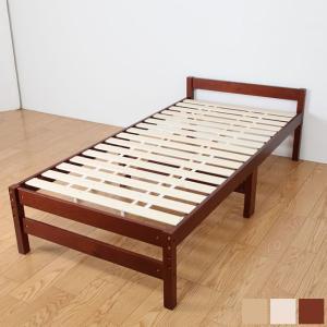 \耐荷重150kg!シッカリすのこ/  高さ3段階調整可能でスペースを有効活用 天然木すのこベッド ...