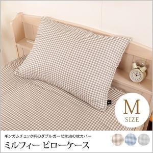 枕カバー 63×43cm ピローケース 綿100% ダブルガーゼ ピロケース ファスナー式 抗菌防臭...