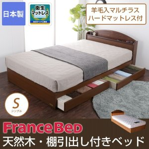 フランスベッド製 収納付きベッド シングルベッド マルチラスハードマットレス付き <br>2年保証★天然木ヘッドボード 引き出し付きベッド|ioo-neruco