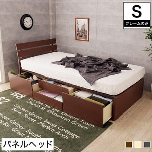 チェストベッド シングル 木製 収納ベッド 大収納ベッド 大収納チェストベッド ベッドフレーム パネルベッド スリム ベット|ioo-neruco