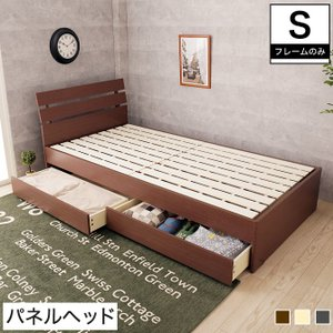 引き出し付きベッド シングル 木製 収納ベッド すのこベッド ベッドフレーム パネルベッド スリム ベット|ioo-neruco