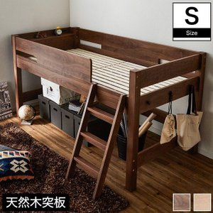 ロフトベッド シングル ロータイプ 宮付き すのこ 木製 突板 ウォールナット タモ|ioo-neruco