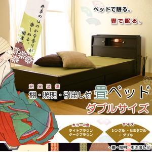 畳ベッド ダブル ベット 棚 照明 引き出し付き 収納付きベッド|ioo-neruco