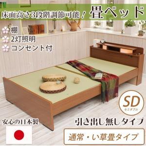 畳ベッド セミダブルベッド 棚付き 照明付き コンセント付き|ioo-neruco