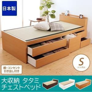 畳ベッド シングル 日本製 大収納チェストベッド い草 棚コンセント付き 引出5杯 大容量 大量 シングルベッド スライドレール引き出し付きベッド 宮付き|ioo-neruco