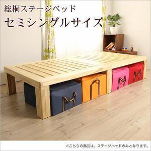 すのこベッド セミシングル 天然木製 すのこベット 総桐仕上げ ヘッドレス 省スペース|ioo-neruco