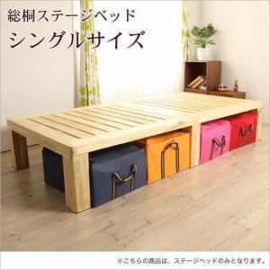 すのこベッド シングル 総桐仕上げ スノコベット 木製 ヘッドレスベッド 省スペース|ioo-neruco
