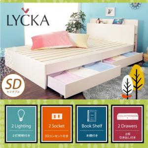 セミダブルベッド 引き出し付き 収納ベッド ベッドフレームのみ ホワイト すのこベッド 北欧調 棚付き 照明付き ホワイト|ioo-neruco