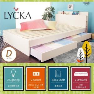 ダブルベッド 引き出し付き 収納ベッド フレームのみ ホワイト すのこベッド 北欧調 棚付き 照明付き ホワイト|ioo-neruco