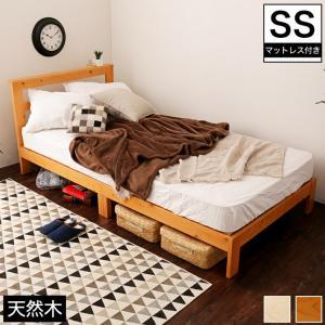 5/3-5/4限定プレミアム会員5%OFF★ すのこベッド セミシングル 厚さ20cmポケットコイルマットレス付き 木製 北欧パイン材の写真
