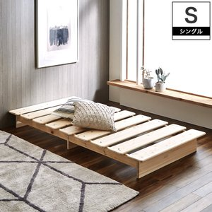 檜すのこベッド シングル 総ヒノキ 北欧風 檜ベッド ローベッド ひのきベッド 国産檜材|ioo-neruco