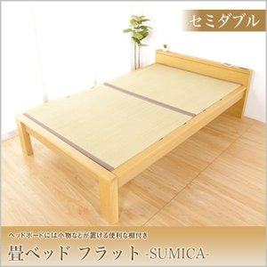 畳ベッド スミカ フラットタイプ  セミダブル  NA(ナチュラル) BR(ブラウン)  木製ベッド  セミダブルベッド  国産たたみ  すのこタイプ  フレームのみ  棚|ioo