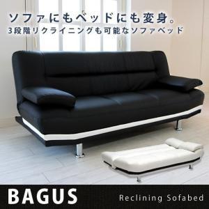 ソファベッド 2人掛けソファ 3人掛けソファ バグース BAGUS ローソファ リクライニング モダンなスタイルの2人掛けソファ クッション2個付 2Pソファ 3Pソファ|ioo