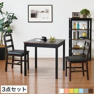 6/25限定プレミアム会員10%OFF! ダイニングテーブルセット 3点セット テーブル チェア2脚 天然木 木製 北欧風 ナチュラル ホワイト|ioo