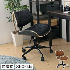 6/25限定プレミアム会員10%OFF! チェア 360回転 昇降式 キャスター おしゃれ 高級感 ブラック ブラウン チェアー パソコンチェア 椅子 ioo