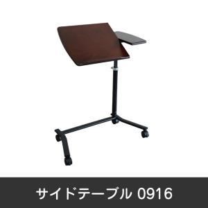 サイドテーブル リビングテーブル 座卓 カフェテーブル 可愛いい  幅74.5cm 昇降式 昇降機能付|ioo