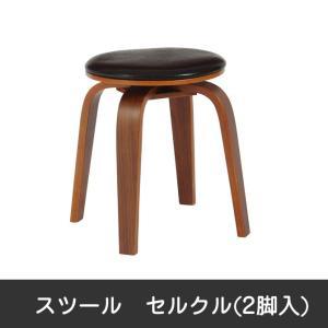 16日〜19日プレミアム会員5%OFF★ スツール イス 椅子 いす  座面回転できる 美しい|ioo
