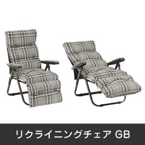リクライニングチェア 1人掛け 1人用 リクライニングソファ  座り心地いい  幅65cm グレー色 ioo