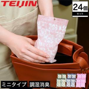 テイジン ソフトパックドライ ミニタイプ 24個セット 調湿 消臭 日本製|ioo