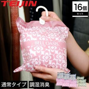テイジン ソフトパックドライ 通常タイプ 16個セット 調湿 消臭 日本製|ioo