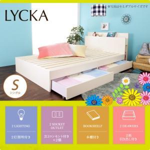 シングルベッド フレーム 引き出し付き 収納ベッド すのこベッド リュカ 棚付き コンセント付き ホワイト|ioo