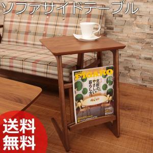 6/25限定プレミアム会員10%OFF! サイドテーブル 木製 おしゃれ 北欧調 ソファーサイドテーブル ソファサイドテーブル|ioo