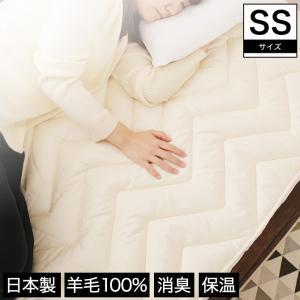 増量 羊毛 ベッドパッド セミシングル ウール敷きパッド・セミシングルボリュームたっぷり中綿1.8kg ウール|ioo