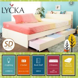 木製ベッド セミダブル ポケットコイルマットレス付き LYCKA(リュカ) ホワイト 北欧 収納ベッド すのこベッド ミッドセンチュリー シンプル 2灯照明付き ioo