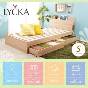 シングルベッド ベッド ナチュラル LYCKAリュカ フレームのみ すのこベッド 収納ベッド 収納 北欧 棚付き 宮付き オシャレな収納付きベッド 北欧 モダン|ioo