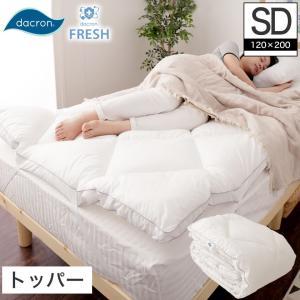 オーバーレイ 敷きパッド セミダブル ふわふわボリュームベッドパッド  中綿ダクロン(R)通気性が良く 丸洗い可能 マットレストッパー|ioo