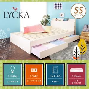 6/25限定プレミアム会員10%OFF! ベッド セミシングル ホワイト LYCKA リュカ フレームのみ すのこベッド 収納ベッド セミシングル|ioo