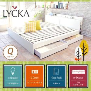 ベッド クイーン ホワイト LYCKA リュカ フレームのみ すのこベッド 収納ベッド クイーン セミシングル×2 北欧 本棚付き 宮付き クイーンベッド 収納付きベッド|ioo