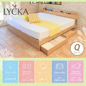 木製ベッド クイーン ポケットコイルマットレス付き LYCKA(リュカ) ナチュラル 北欧 収納ベッド すのこベッド シンプル 2灯照明付き スマホ携帯充電OK|ioo