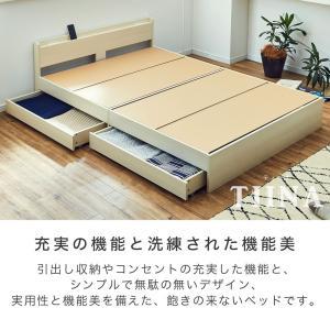 【フレームのみ】TIINA ティーナ ベッド 収納ベッド シングル キャスター付き引出し2杯付き 棚付き コンセント付き 木製 耐荷重約100kg|ioo|02