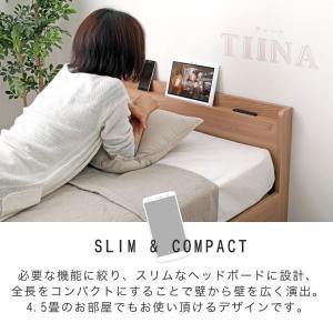 【フレームのみ】TIINA ティーナ ベッド 収納ベッド シングル キャスター付き引出し2杯付き 棚付き コンセント付き 木製 耐荷重約100kg|ioo|03