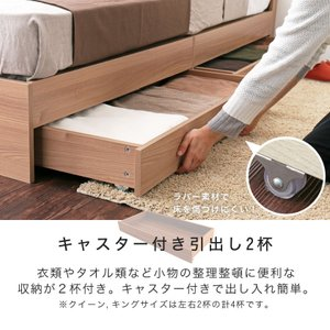 【フレームのみ】TIINA ティーナ ベッド 収納ベッド シングル キャスター付き引出し2杯付き 棚付き コンセント付き 木製 耐荷重約100kg|ioo|05