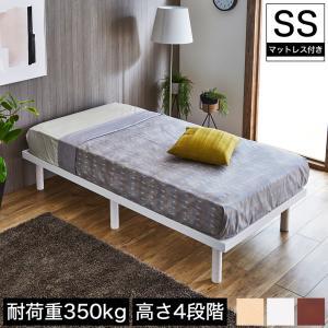 すのこベッド セミシングルベッド 木製ベッド マットレス付き マットレスセット ポケットコイルマットレス 日本製マットレス 硬め 組立簡単 ヘッドレス 北欧 ioo