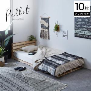 8/16〜8/20プレミアム会員5%OFF! パレットベッド シングルベッド 木製 杉 正方形 10枚 ベッド おしゃれ ベッドフレーム|ioo