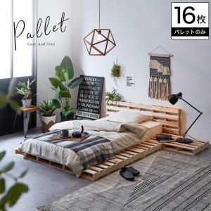 パレットベッド シングルベッド 木製 杉 正方形 16枚 ベッド おしゃれ ベッドフレーム シングルサイズ ローベッド すのこベッド 木製パレット DIY 男前 西海岸|ioo