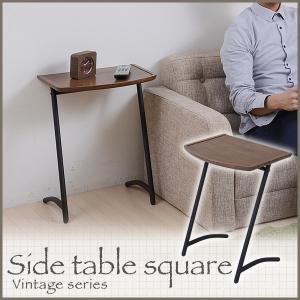 ビンテージシリーズ サイドテーブル スクエア 楕円 ナイトテーブル カフェテーブル モダン 北欧 テーブル IRI-0040|ioo
