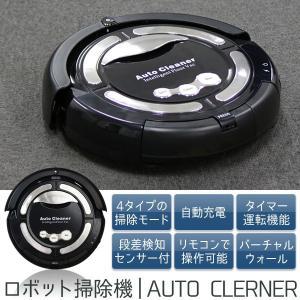 ロボット掃除機 ロボットバキュームオートクリーナー(黒)|ioo